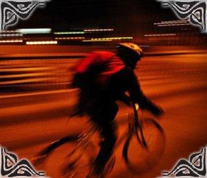 Городские велоэкскурсии