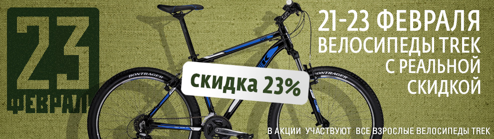 23feb.jpg