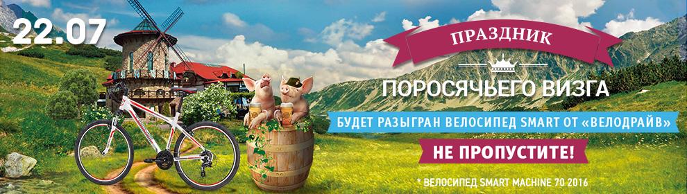 Khryushki.jpg