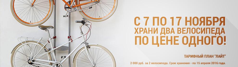 velodrive-копия.jpg