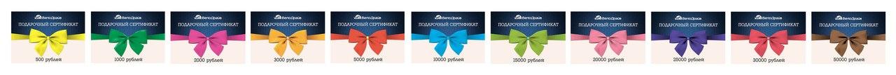 картинки сертификатов.jpg