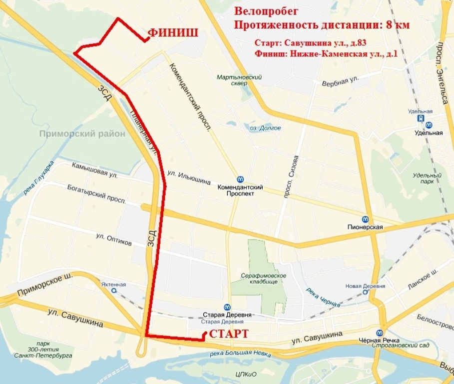 Маршрут_велопробег Приморская восьмерка.jpg