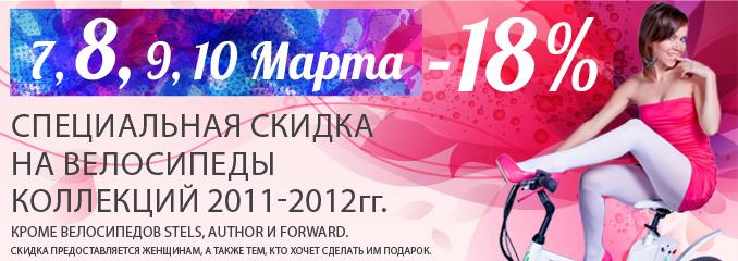 8marta-01.jpg