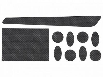 Набор защитных наклеек для рамы BBB CarbonSkin BBP-56